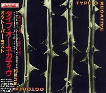 Type O Negative - October Rust (Japan Edition) (1996)