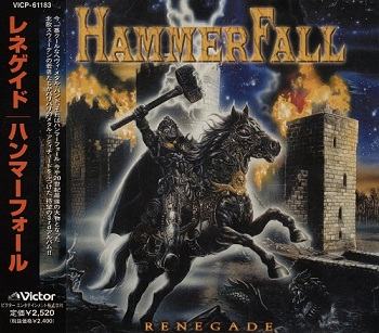 HammerFall - Renegade (Japan Edition) (2000)