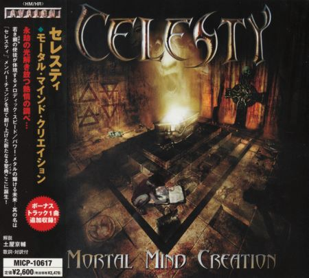 Celesty - Mortal Mind Creation [Japanese Edition] (2006)