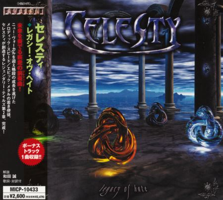 Celesty - Legacy Of Hate [Japanese Edition] (2004)