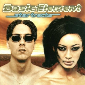 Basic Element - Star Tracks (1996)