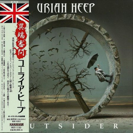 Uriah Heep - Outsider [Japanese Edition] (2014)