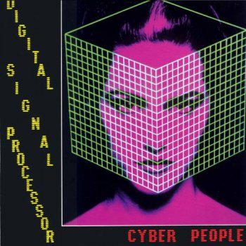 Cyber People - Digital Signal Processor (Vinyl, 12'') 1988