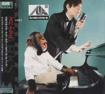 Sparks - Exotic Creatures Of The Deep (Japanese Edition-2008)