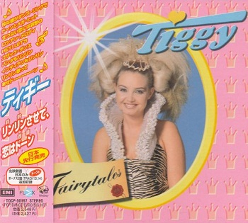 Tiggy - Fairytales (Japan Edition) (1997)