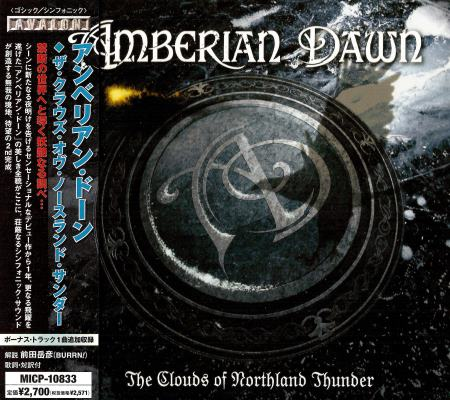 Amberian Dawn - The Clouds Of Northland Thunder [Japanese Edition] (2009)