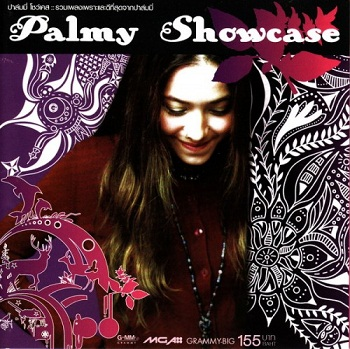 Palmy - Showcase (2005)