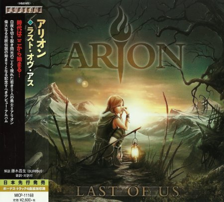 Arion - Last Of Us [Japanese Edition] (2014)