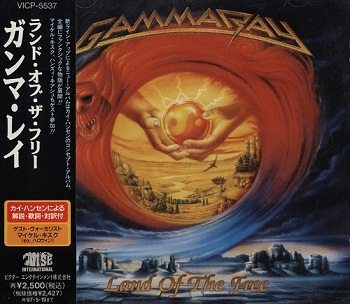 Gamma Ray - Land of The Free (Japan Edition) (1995)