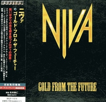 Niva - Gold From The Future (Japan Edition) (2011)