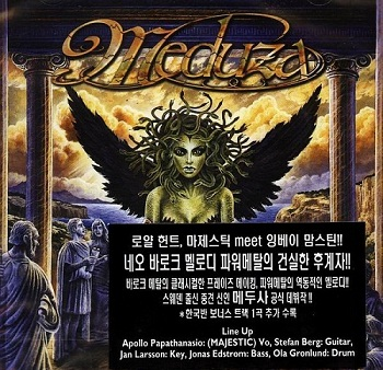 Meduza - Now and Forever (Korea Edition) (2002)