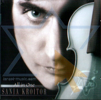 Sania Kroitor - All in One (2003)