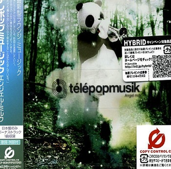 Telepopmusik - Angel Milk (Japan Edition) (2005)