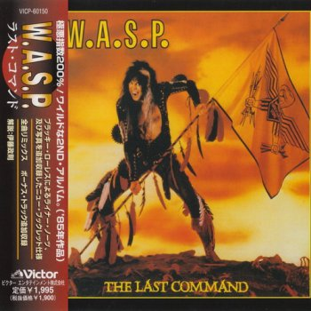 W.A.S.P.- The Last Command  Japan  (1998)