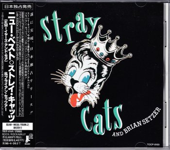 Stray Cats - Stray Cats And Brian Setzer Japan Compilation  (1994)