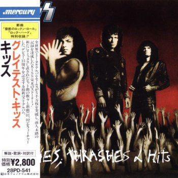 KISS - Smashes, Thrashes & Hits - Japan 28PD-541 (1998)