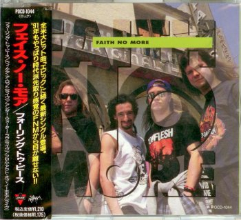 Faith No More- Falling To Pieces  Japan  (1989)
