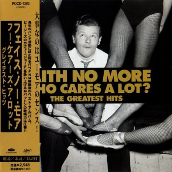 Faith No More- Who Cares A Lot The Greatest Hits Japan  (1998)