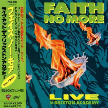 Faith No More- Live At The Brixton Academy Japan (1991)