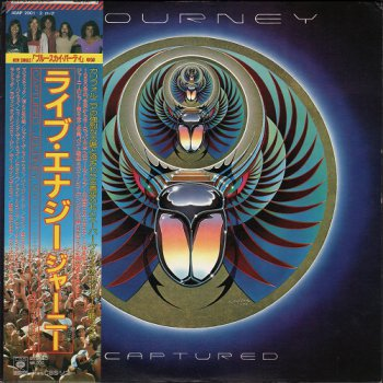 Journey - Captured 1981 2LP (Vinyl Rip 24/192)