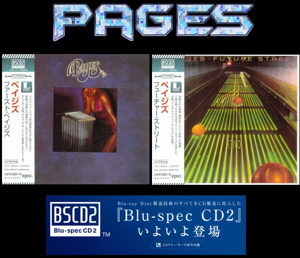 Pages: 2 Albums - Blu-spec CD2 Sony Music Japan 2014