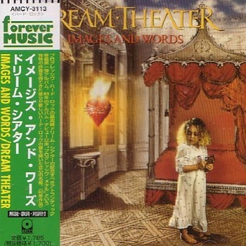 Dream Theater - Images And Words (Japan Edition) (1997)