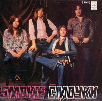 Smokie - Greatest Hits [VinylRip] (1977)
