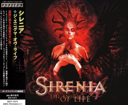 Sirenia - The Enigma Of Life [Japanese Edition] (2011)