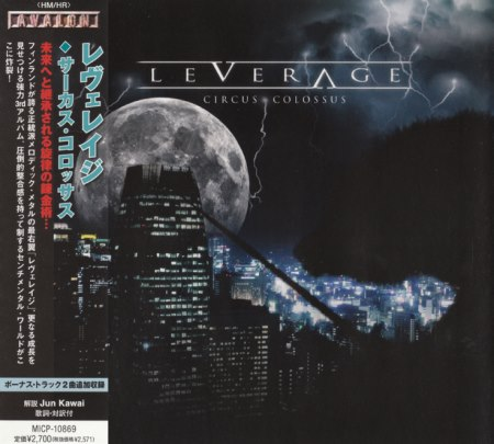 Leverage - Circus Colossus [Japanese Edition] (2009)