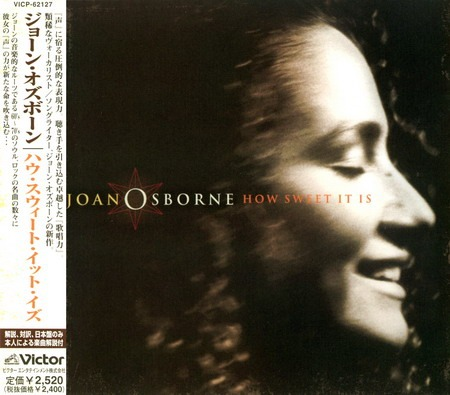 Joan Osborne - How Sweet It Is [Japanese Edition] (2002)