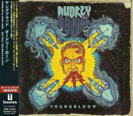 Audrey Horne - Youngblood [Japanese Edition] (2013)