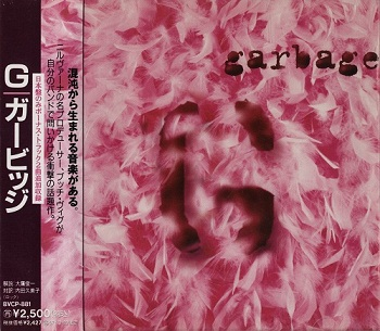 Garbage - Garbage (Japan Edition) (1995)
