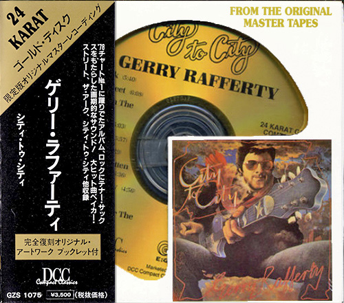 GERRY RAFFERTY «City To City» (1977) (US 1995 DCC Compact Classics • GZS-1075)