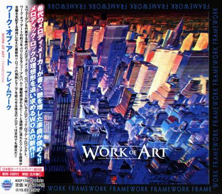 Work Of Art - Framework [Japanese Edition] (2014)
