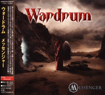 Wardrum - Messenger [Japanese Edition] (2013) [2014]