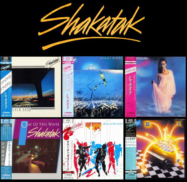 Shakatak: 6 Albums - Platinum SHM-CD Victor Entertainment Japan 2014