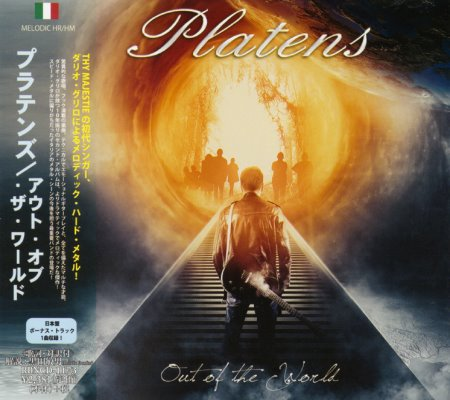 Platens - Out Of The World [Japanese Edition] (2014)