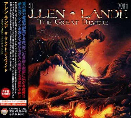 Allen - Lande - The Great Divide [Japanese Edition] (2014)