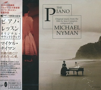 Michael Nyman - The Piano / Пианино OST (Japan Edition) (1993)