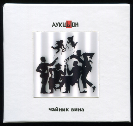 ����� � �������: ������ ���� (1992) 2CD + DVD (�����������, 2013, ���������)