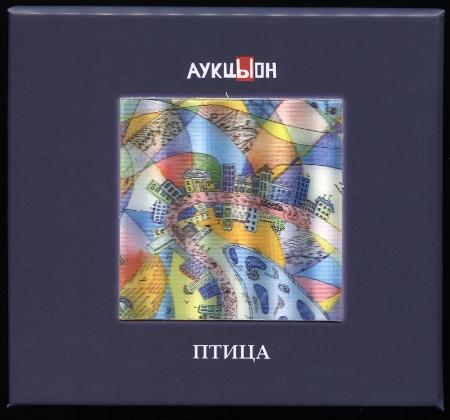 �������: ����� (1993) CD + 2DVD (�����������, 2013, ���������)