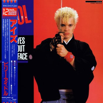 Billy Idol - Eyes Without A Face Japan 12' 24bit-96kHz' (1984)