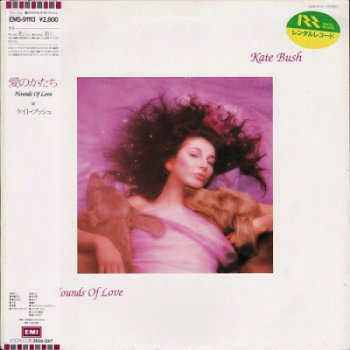Kate Bush - Hounds Of Love 1985 (Vinyl Rip 24/192)