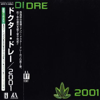 Dr. Dre-2001 (Japan Edition) 1999