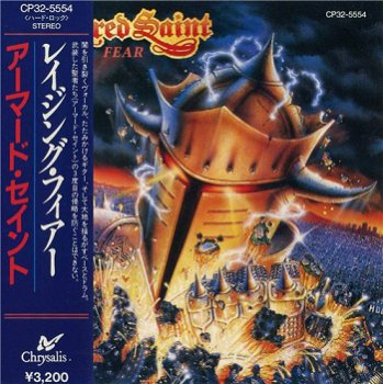 Armored Saint - Raising Fear (Japan Edition) (1987)