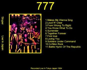 Stryper - Live In Japan 1984 (Bootleg)