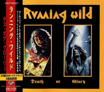 Running Wild - Death Or Glory (Japan Edition) (1998)