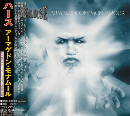 Hearse - Armagedon, Mon Amour [Japanese Edition] (2004)