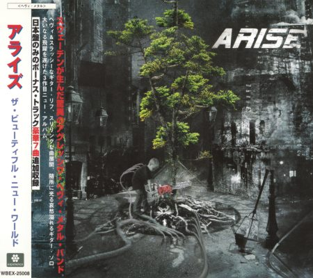 Arise - The Beautiful New World [Japanese Edition] (2005)