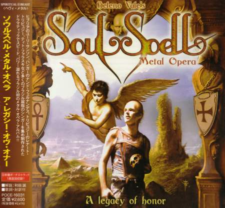 SoulSpell - A Legacy Of Honor [Japanese Edition] (2008)